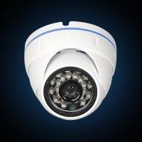 Видеокамера Falcon Eye FE-SD91A/15M