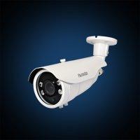 Видеокамера Falcon Eye FE-IBV1080AHD/45M