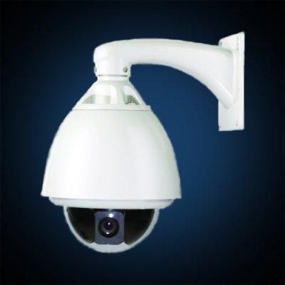Falcon Eye Видеокамера Falcon Eye FE-HSPD88OD